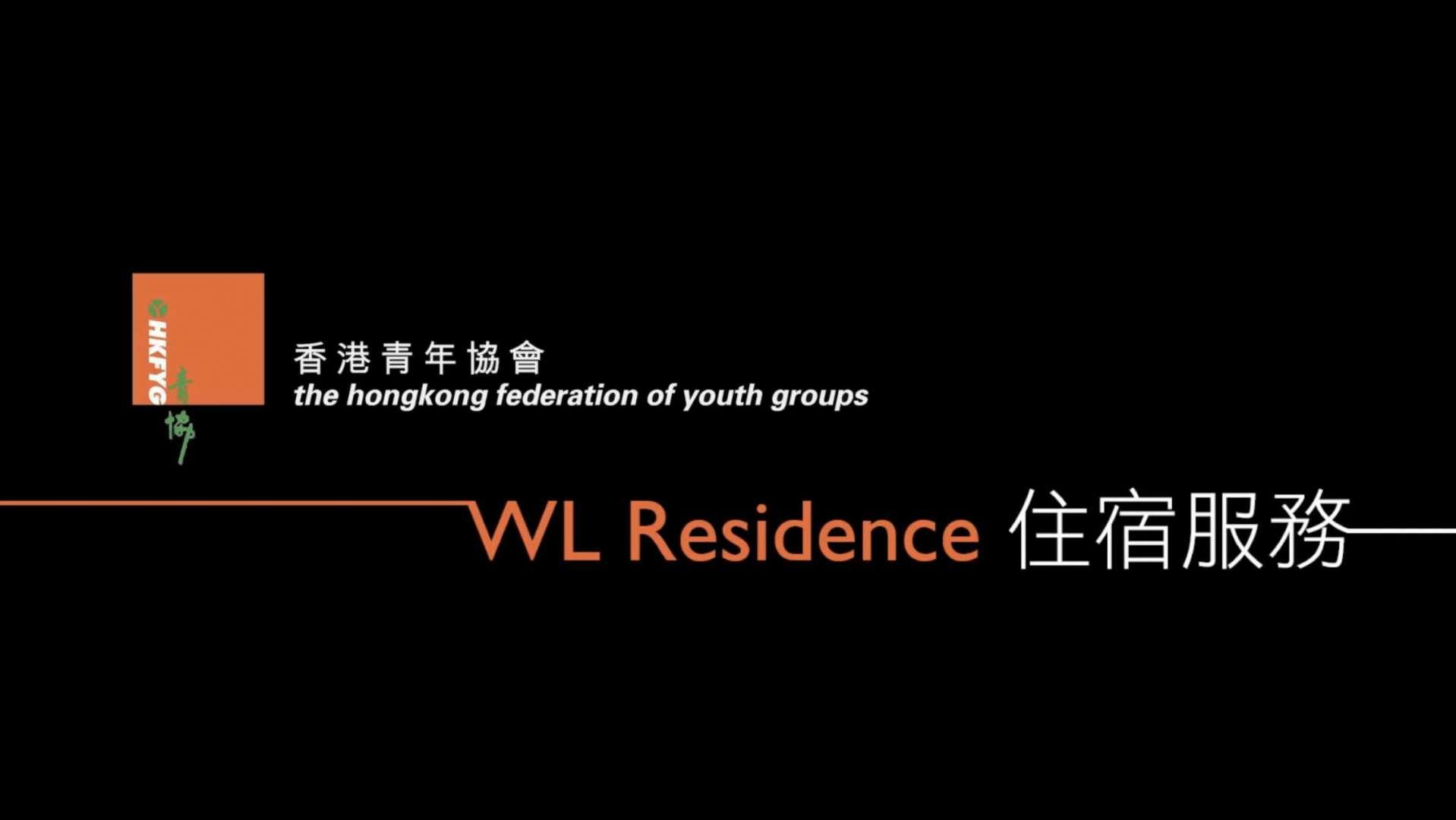 WL Residence