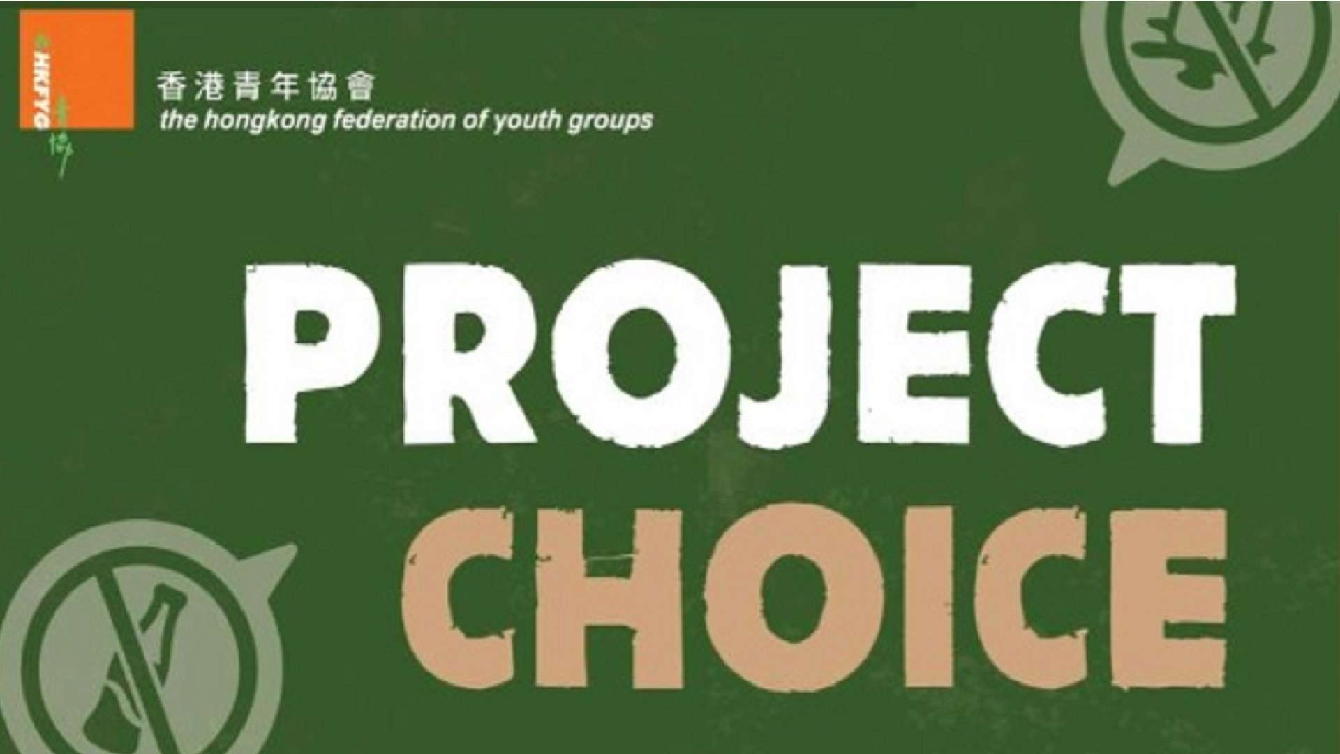 project choice new