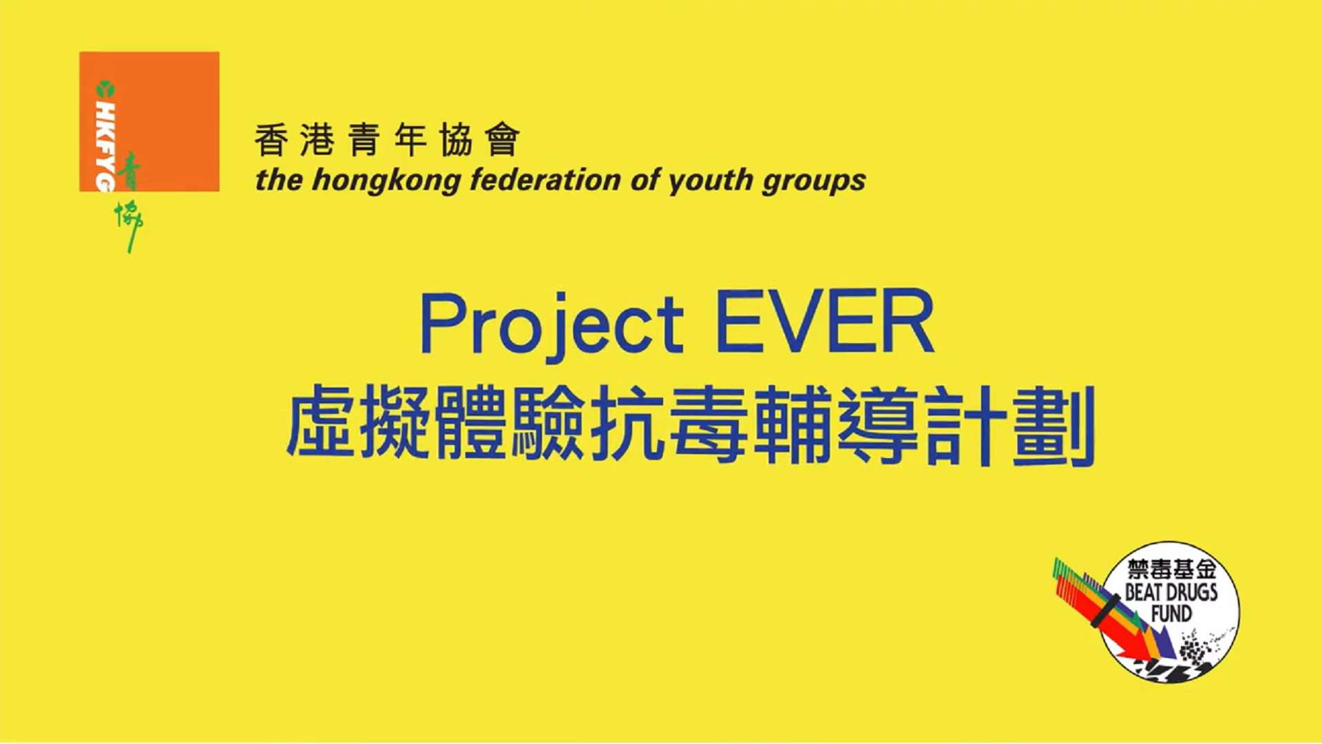 project ever