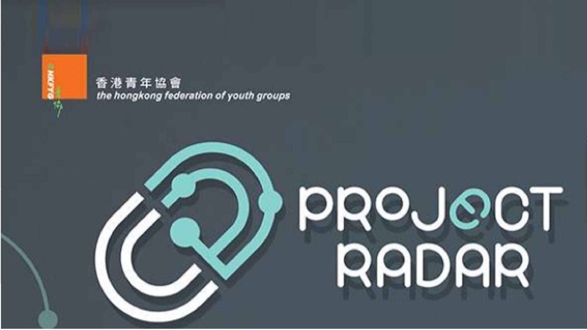 project radar